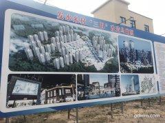 """电白水东街道发水米村""""三旧""""改造项目总体规划出炉!"""