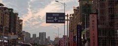 高州桂圆东路目前建设实况,宽敞干净!高清大图抢先看