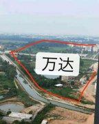 茂名化州市万达广场要来了?征地方案已正式启动?