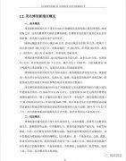 中国未来大港!茂名30万吨级航道和码头这样建!