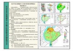 化州市规划合江县域副中心江南片区,规划用地2.83平方公里