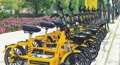 投资1500万!共享电动自行车项目落户信宜市城区