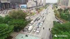 """茂名中心城区将如何打造""""两环七横十二纵""""交通路网?缓解茂名堵的问题!权"""