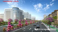 茂名东粤路效果图公示!双向八车道!今年开建,明年建成!