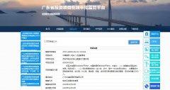 60亿!中国粤西(电白)优迪教育城落户电白坡心!在校生规模32000人