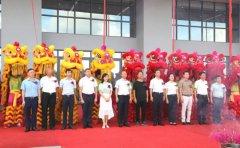 盛大开放!华南师范大学附属茂名滨海学校体验中心正式揭牌启用!