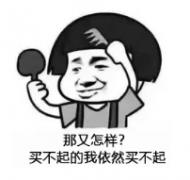 """茂名8月底最全房价曝光!这次最贵的""""1.2万元"""