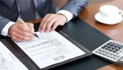买房签补充协议时要注意什么?-签约认购