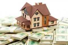 贷款买房的详细流程是怎样的?-买房贷款