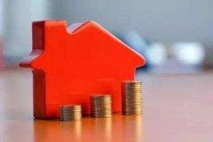 贷款买二手房要注意是什么?-买房贷款