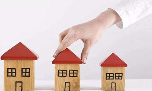 房产赠与过户要缴纳哪些费用?-缴税过户