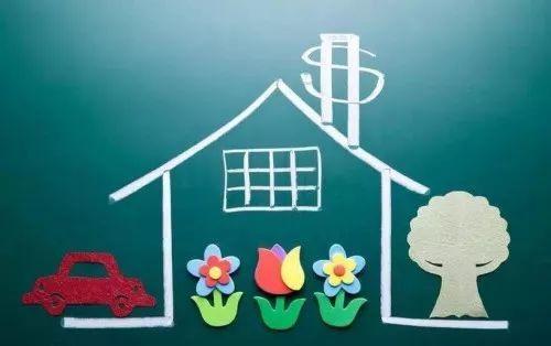 二手房贷款有哪些要注意的?-买房贷款