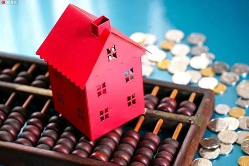 二手房贷款不难但要考虑这几点?-买房贷款
