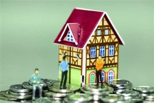 贷款买房流程是怎样的?-买房贷款