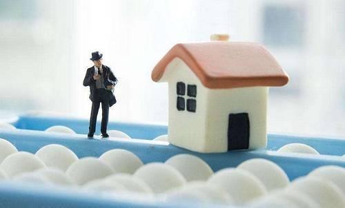 贷款买房的流程有哪些?-买房贷款