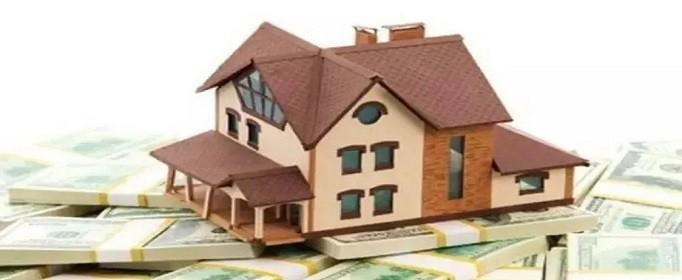 房贷断供了该怎么处理-买房贷款