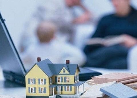 回迁房可以办理贷款吗?-
