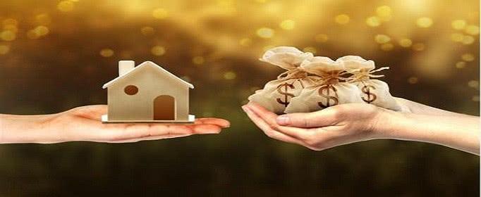 全款买房和贷款买房有什么不同-买房贷款