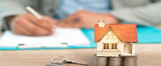 全款买房有什么优势-签约认购