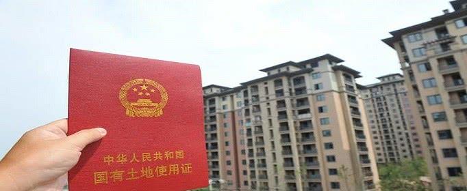 房产证加名婚前和婚后有什么区别-房屋产权