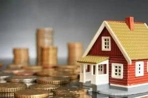 申请房贷需要什么手续?-买房贷款
