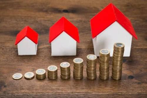 卖房子要交哪些税费?-买房准备