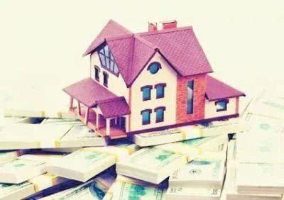 付了首付的房子要退房需要哪些条件?-买房准备