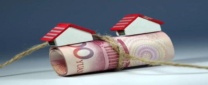 怎样用住房公积金贷款-公积金