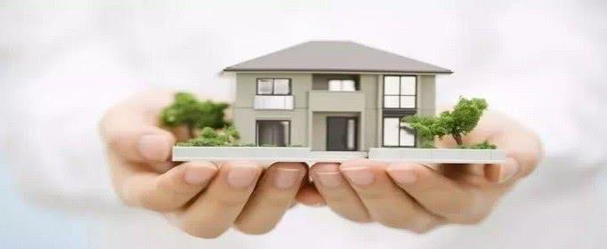 个人卖房流程是什么-买房准备