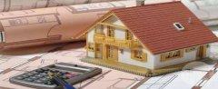 买房交了定金贷款没有下来可以退吗-买房准备