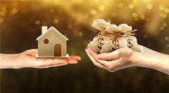 满足房屋抵押贷款的条件能贷多少?-