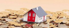 委托卖房协议书怎么写-买房准备