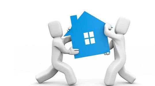 搬入新房有什么注意事项?-