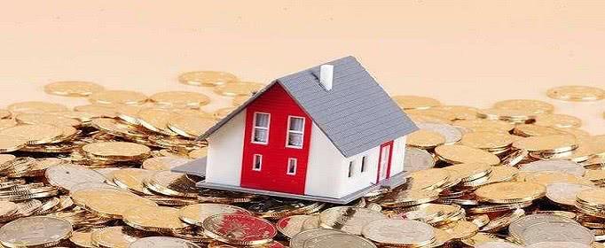 按揭房可以再贷款吗?-买房贷款