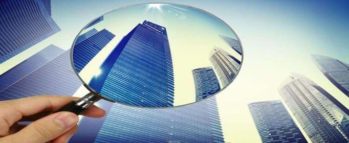 买房征信报告到哪办理-买房贷款