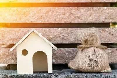 有哪些方法可以出来首付买房不够?-买房准备