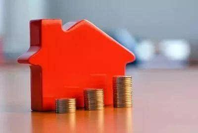 贷款买房时首付不够怎么办?-买房贷款