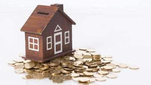 新发放商业性个人住房贷款利率最新规定是什么
