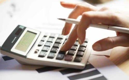 房屋按揭贷款及贷款额度都会受到哪些因素的影