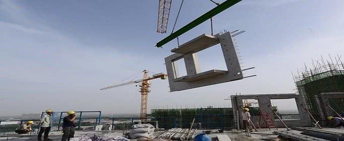 什么是装配式建筑-物业交割