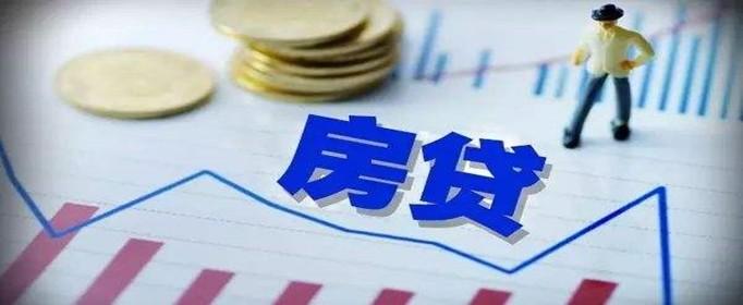 商贷转公积金贷款需要先还清贷款吗-买房贷款