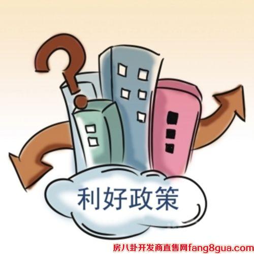 深圳统建楼最新政策