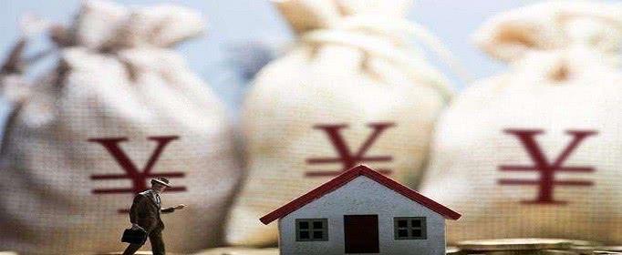 公积金贷款和商业贷款有什么区别-买房贷款
