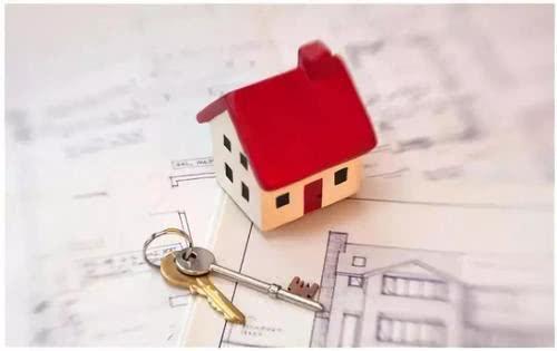 最新最全住房公积金贷款买房计算方法是什么?