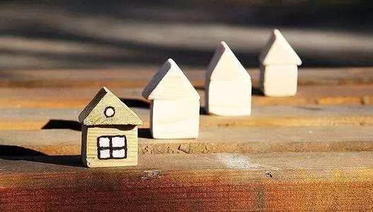 按揭房贷款的方式有哪几种?-