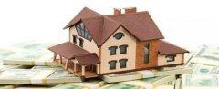 买房选择30年贷款好吗?-买房贷款