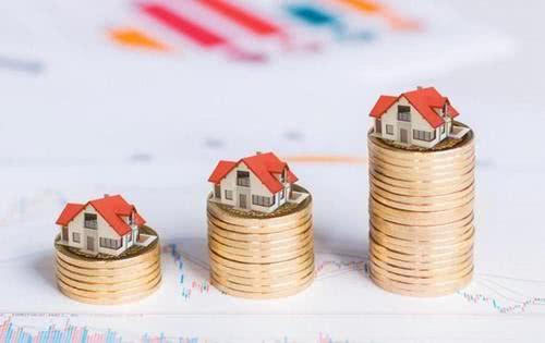 2019如何贷款买房更划算?-买房贷款