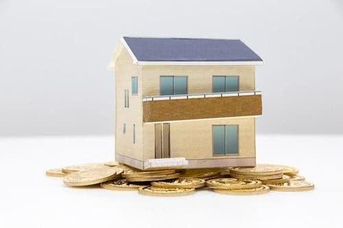 二次房屋抵押贷款风险高吗?-