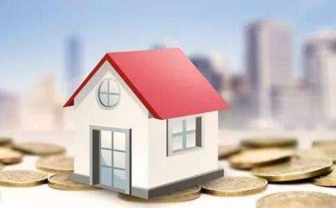 决定银行抵押贷款利率高低原因是什么?-