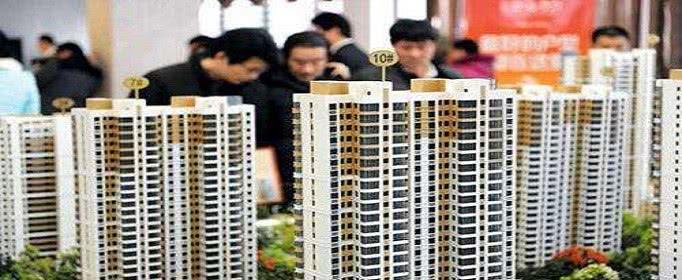 买房选择组合贷款划算吗-买房贷款